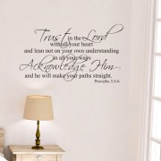 Proverbs 3v5-6 Vinyl Wall Decal 7