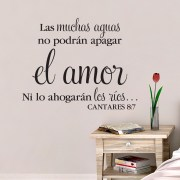 Song of Solomon 8v7 Spanish Vinyl Wall Decal