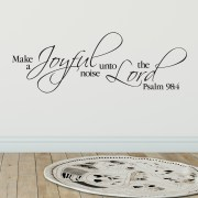 Psalm 98v4 Vinyl Wall Decal