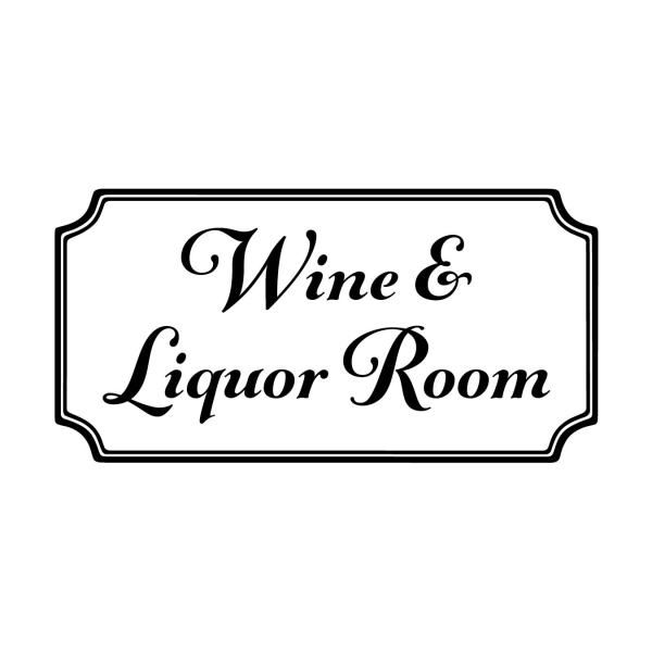 Wine and Liquor Room Vinyl Wall Decal