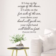 Psalm 139v9-10 Vinyl Wall Decal