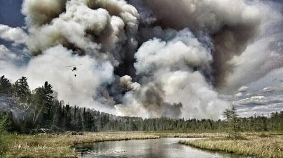 Foss Lake Fire