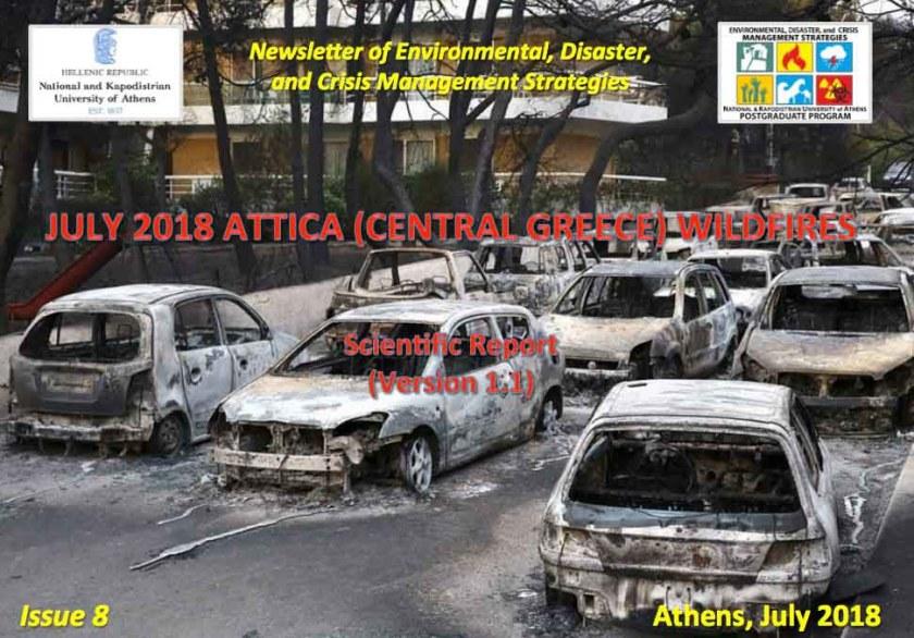 Greece wildfire July 2018