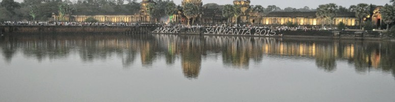 Magical Khmer New Year