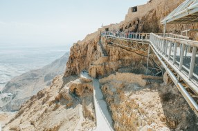 Masada Bridge to the top