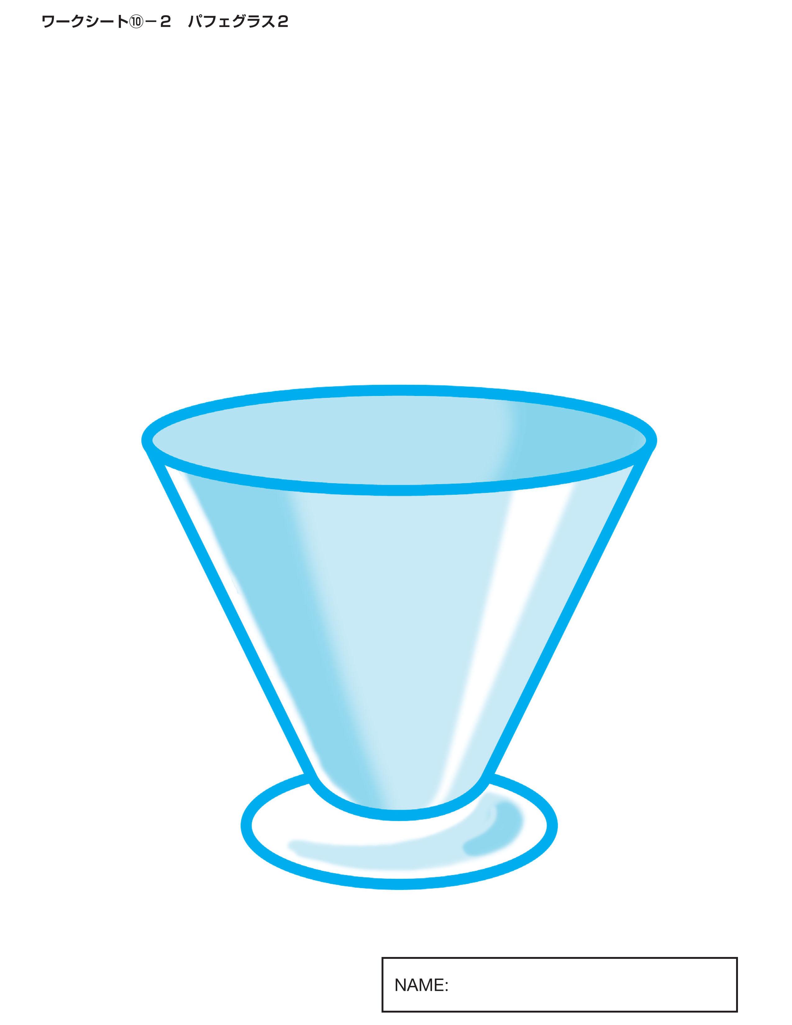 Hifriends1 Worksheet 10 Glass2