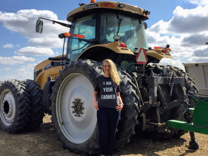 I AM YOUR FARMER T-Shirts