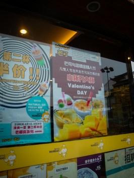 valentinesday-suzhou