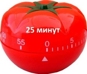 Как увеличить скорость печати: таймер-помидор