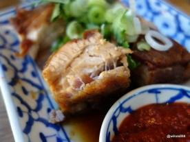 The Begging Bowl - Pork texture