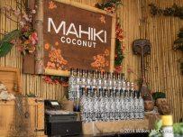 Mahiki Bar
