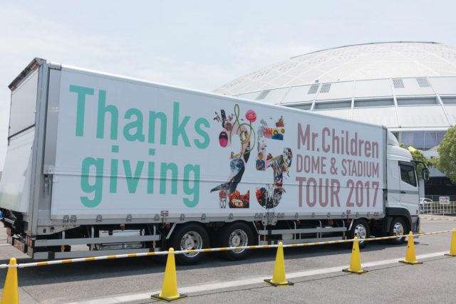 https://spotnote.jp/mr-children-2017-thanksgiving-25-nagoya-day-1/