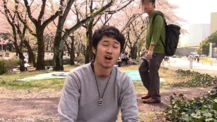 出典:大学で一人花見しながら粉雪歌うバカ