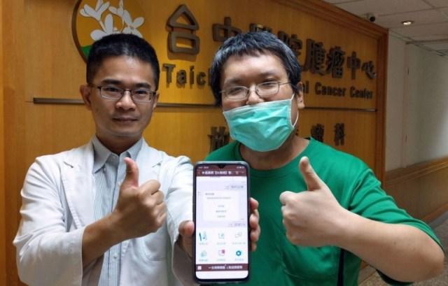 手機上網就有智能醫師!伴癌患緩解放化療不適