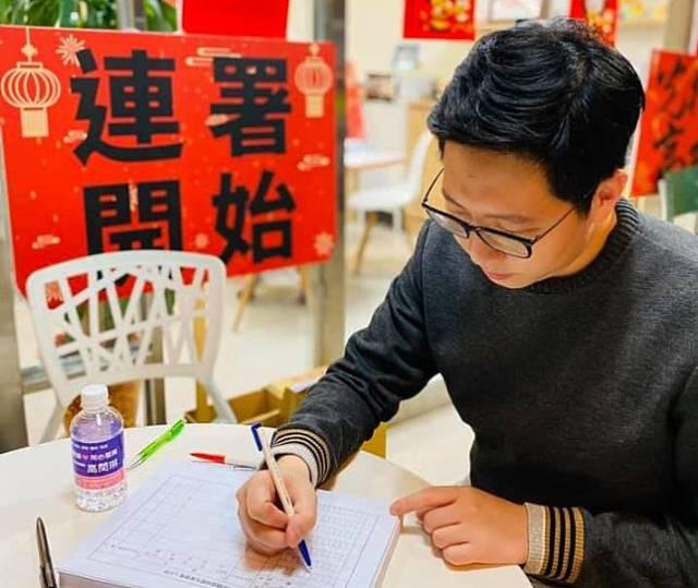 王浩宇在「罷韓」的同時 自己的罷免案也達標