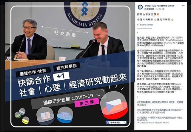 向中國買快篩錯誤率達80%!捷克今找台灣中研院談合作