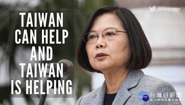 多國感謝台灣捐口罩 歐盟代表:「台灣幫忙」成新關鍵字