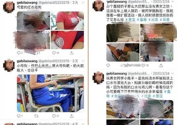 中國N號房10女高中生受害 遭偷拍po網還騙喝精液水 – willnews分享應該關心的新聞
