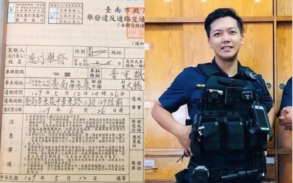 字跡太美爆紅!女網友敲碗 台南「罰單帥警」本尊害羞現身!