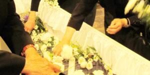 ご葬儀当日