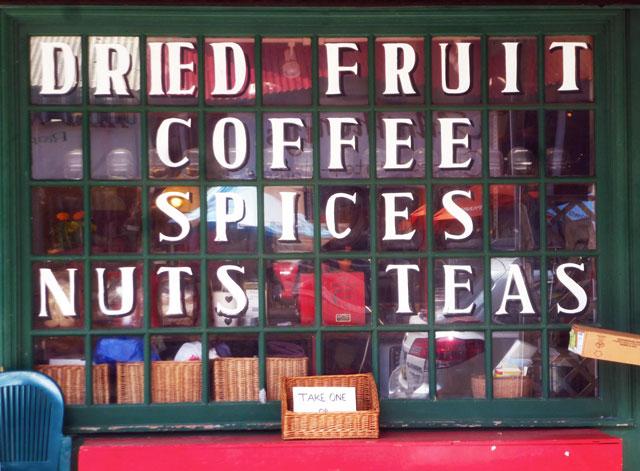 SpiceStore