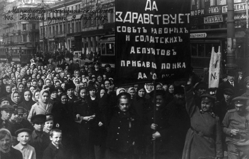 Banner Hailing Soviet of Workers' and Soldiers' Deputies