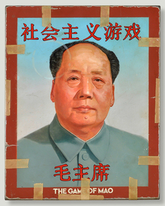 Liddy, Game of Mao