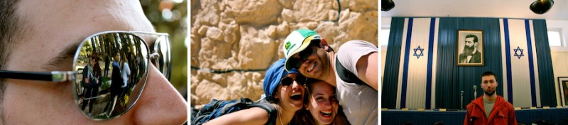 Israel TriPhoto