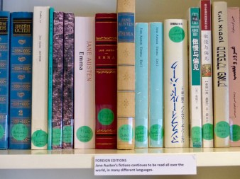 Several of the hundreds of translations on display in the library.
