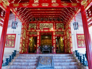 Entrance to a temple - Bang Pa-in Royal Palace