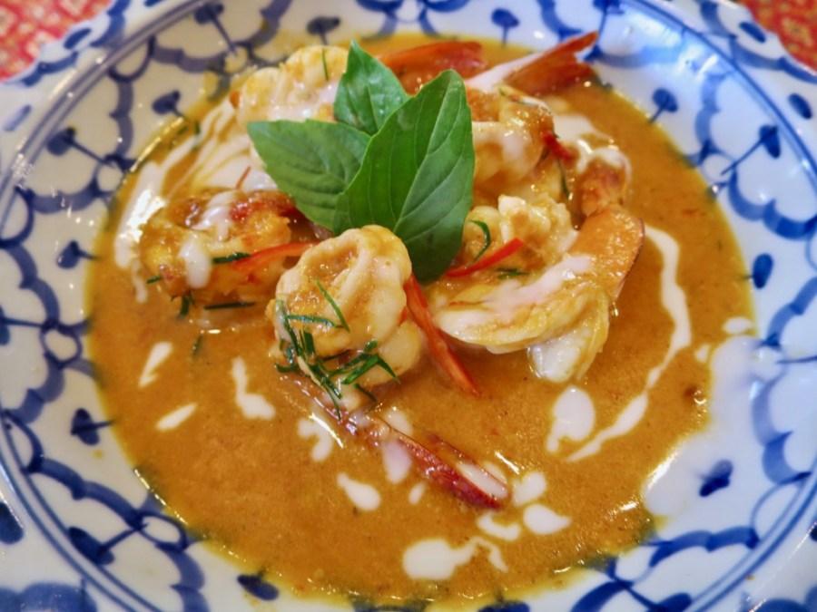 Sompong Thai Cooking School - Chu Chee Curry with Prawn (Chu Chee Goong)