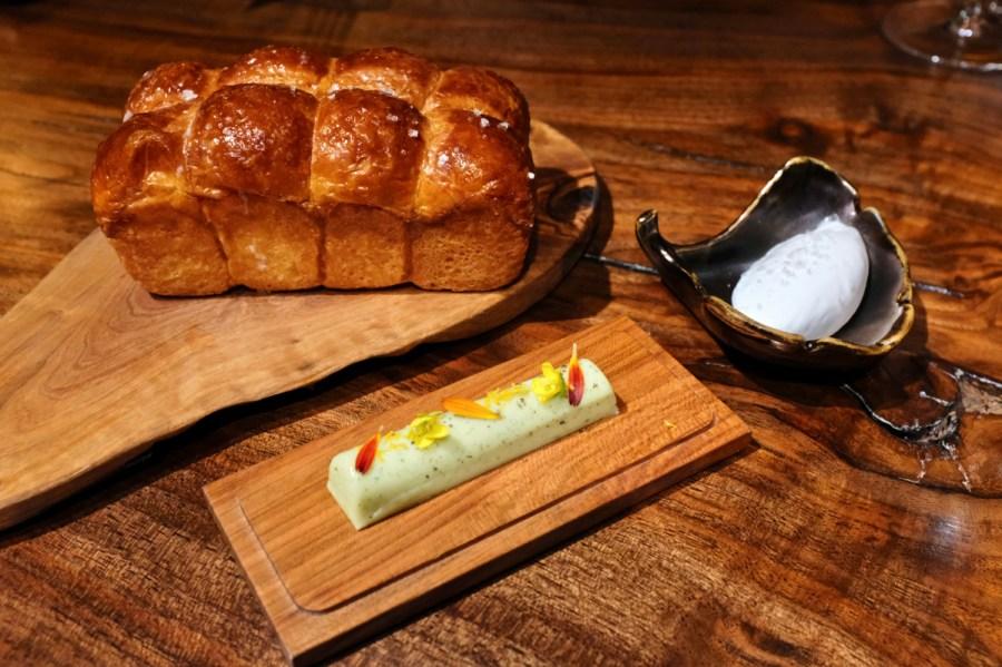 Atelier Crenn - Brioche, whipped wagyu fat, cultured herb butte