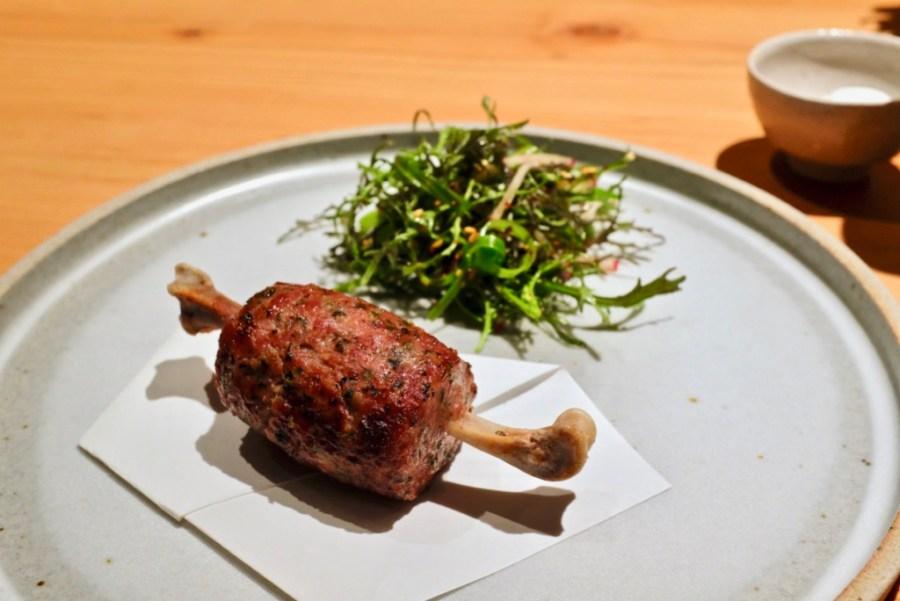 "Maum - Duck ""Dduckgalbi"", scallion salad"