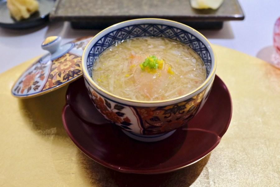 The Shota - Zuwai Kanai - snow crab chawanmushi, jade eggplant, ginko nut