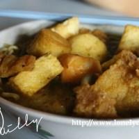 北海美食:来吃Tomyam@ Raja Uda Joo Heng