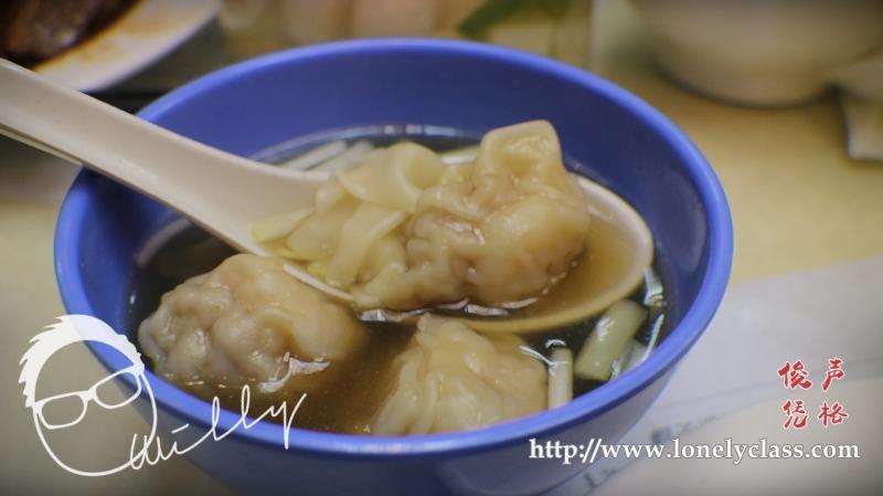 刘森记面家的水饺
