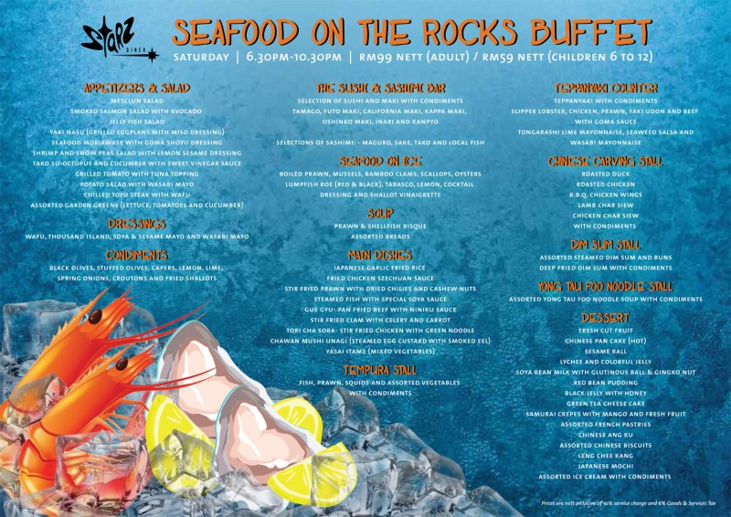 Seafood on the rocks buffet (week 2 & 4)