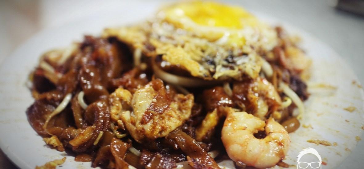 专栏:大山脚的鸭蛋炒粿条