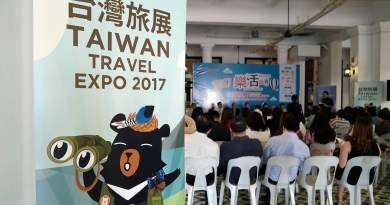 台湾旅游展[乐活台湾]将在槟城举办!
