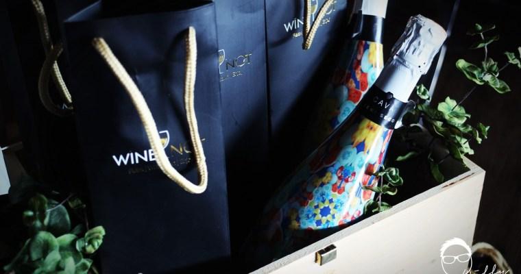 大山脚美食:Wine Not 品酒会
