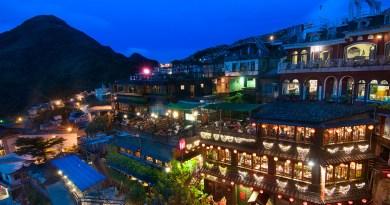 台北旅游:新北美丽山城 – 九份