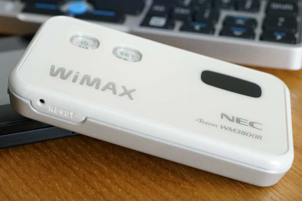 wimaxの電波が突然入らなくなった時の対策