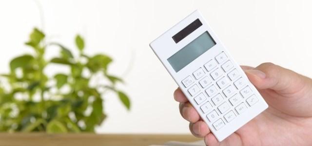 仲介手数料の計算方法のイメージ