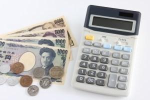 不動産の売却でかかる費用の一覧のイメージ