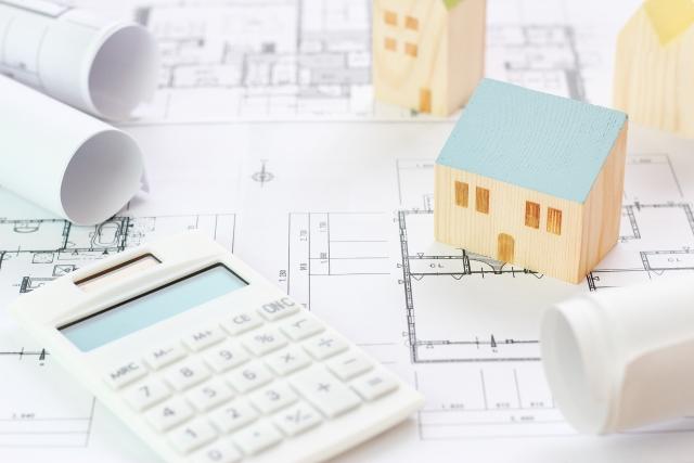 マイホームと税金のイメージ