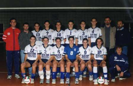 Cambianese serie C