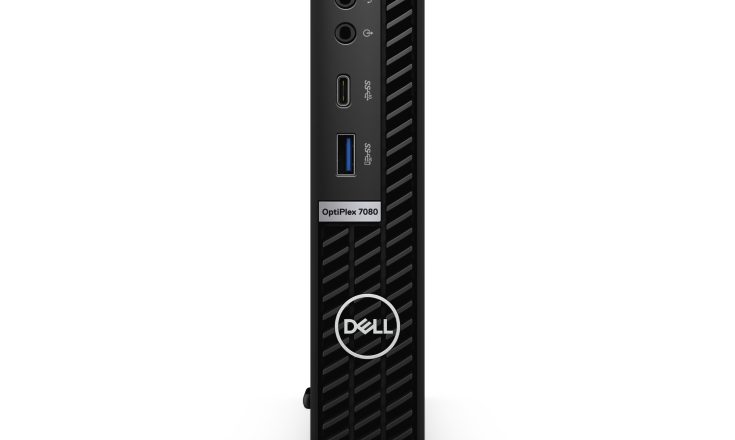 Front view of 7080 (Dell publicity photo)