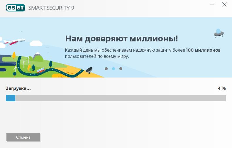 ustanovka-nod32-na-windows10-win10help.ru_7.png