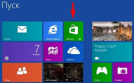 Como atualizar o Windows 8 para o Windows 8.1