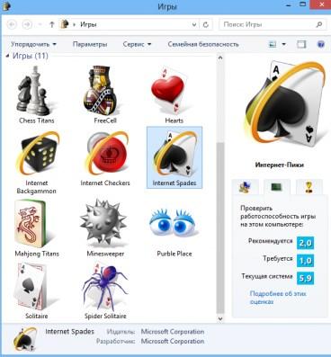 Screenshot_201-1.jpg